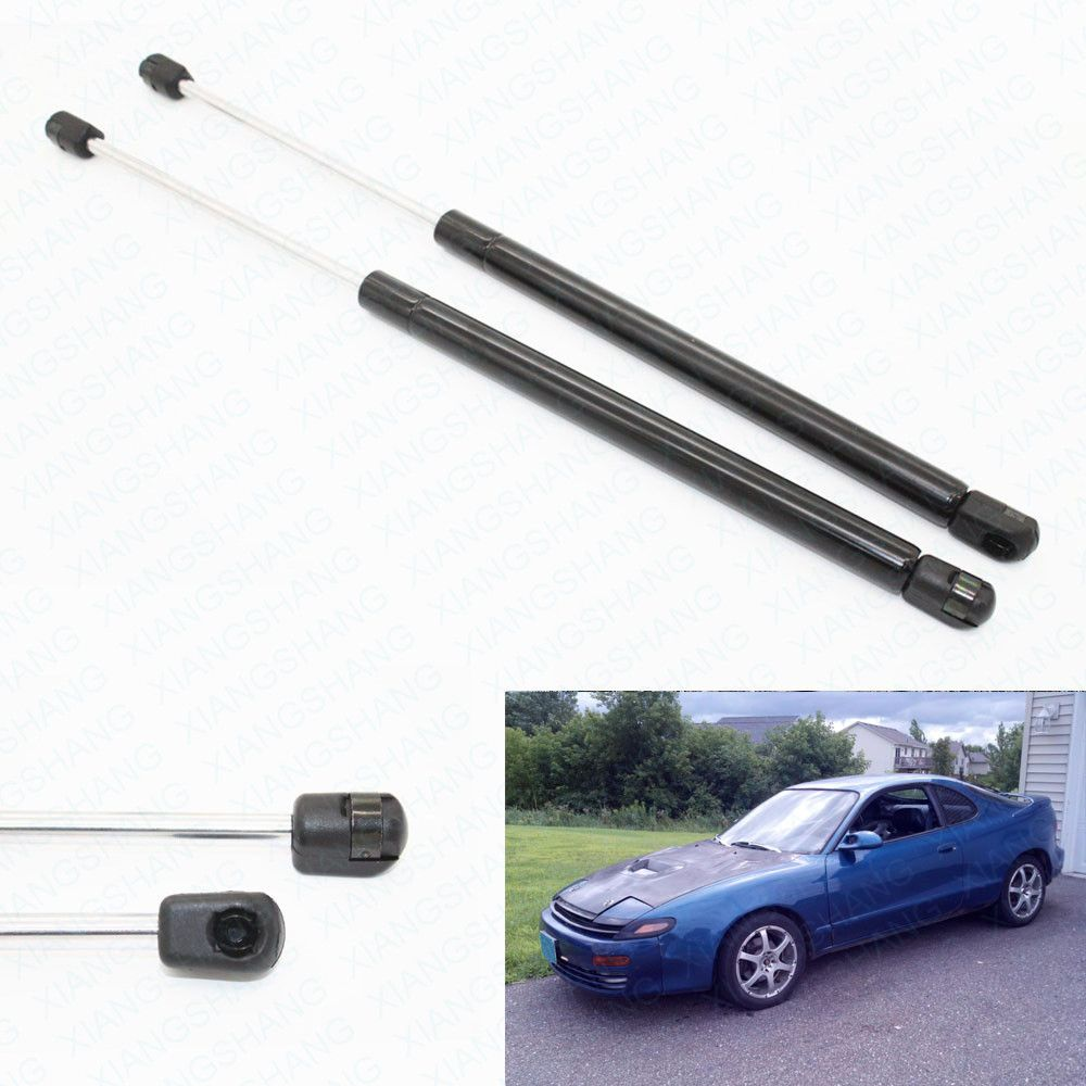 2pcs Auto Trunk 4654 Auto Gas Spring Struts  Lift Support For Toyota Celica 1990 1991 1992 1993