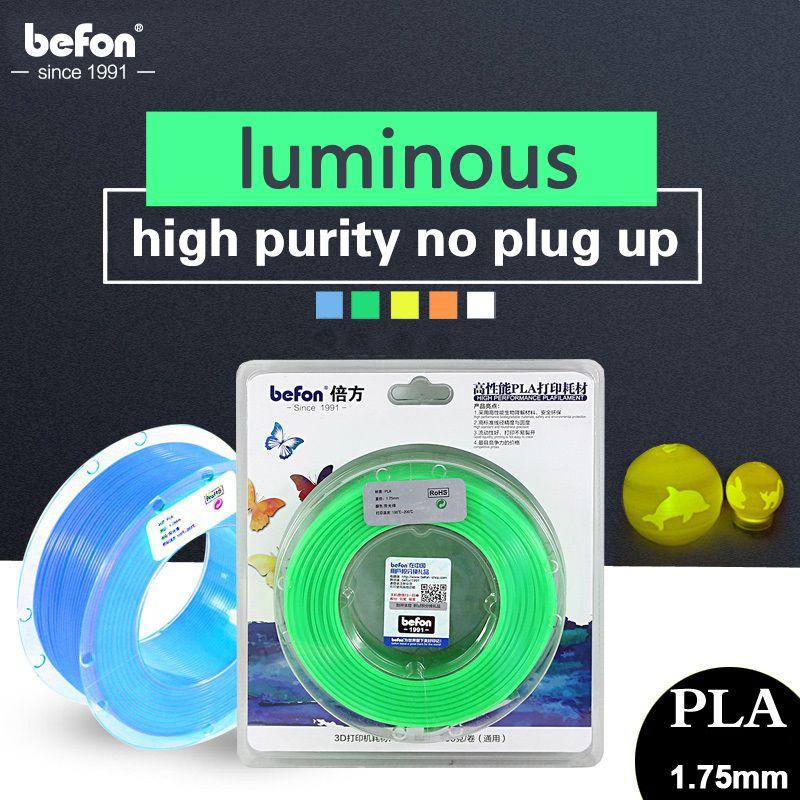 New 3D Printer Filament 1.75mm PLA Glow in Dark Plastic Rubber Consumables Material 0.5kg 3D pen filament Green Orange Yellow