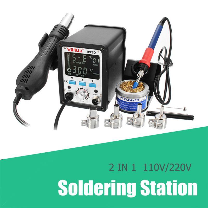 US Plug 110V/EU Plug 220V 700W 995D Soldering Station Digital LCD Hot Air Guns Solder Welding Iron Motherboard Repairing Tools