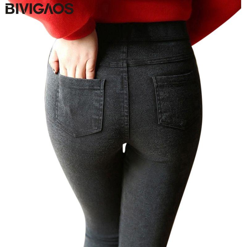 BIVIGAOS Fashion Women Casual Slim Stretch Denim Jeans Leggings Jeggings Pencil Pants <font><b>Thin</b></font> Skinny Leggings Jeans Womens Clothing