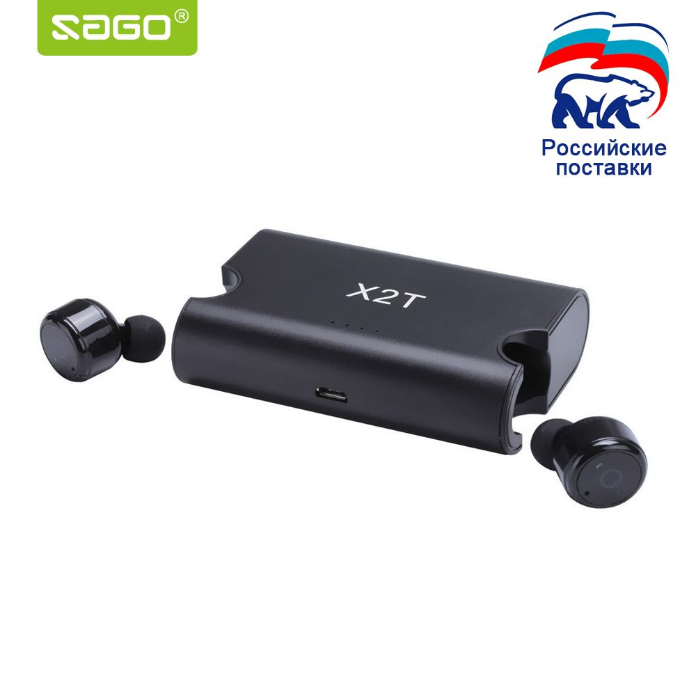 Sago X1T/X2T mini wireless earphone <font><b>noise</b></font> canceling headphone bluetooth headset with 1500mAh power bank box for iphone 8/android