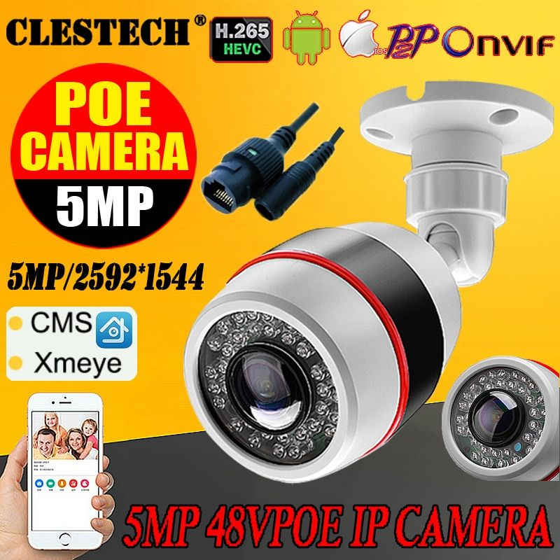 H.265 Panoramic FULL HD IP Camera 1080P 20fps 5MP 1.7MM FishEye Lens Wide Angle Outdoor Security P2P Xmeye Network Remote Access