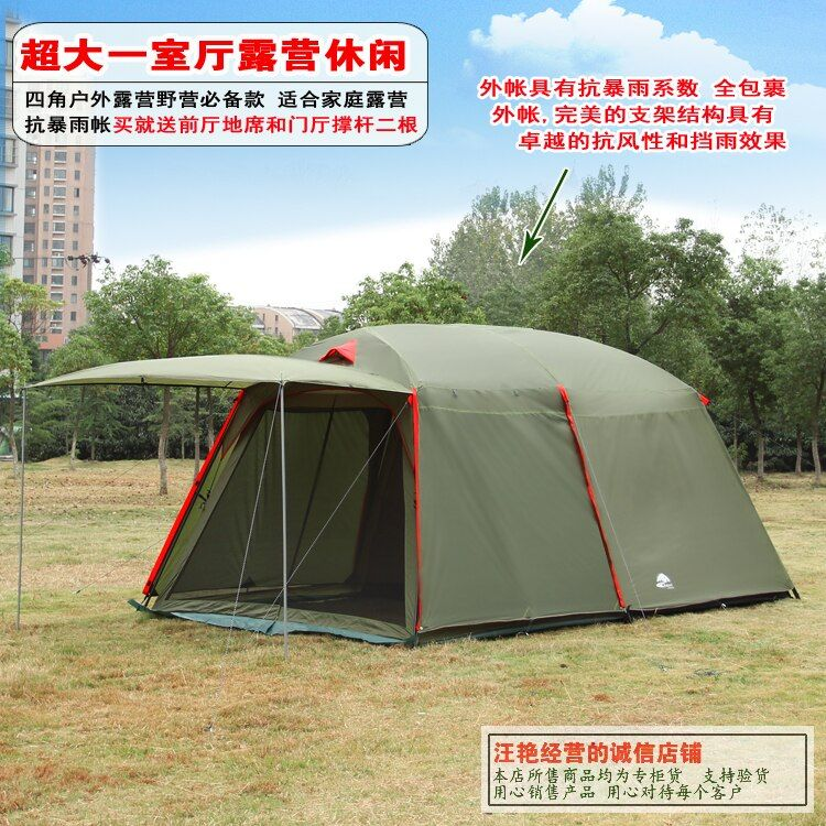 August Luxury 1 Bedroom 1 Living Room 5 6 8 Person UV Waterproof Hiking Driving Travel Beach Party Family Outdoor Camping Tent
