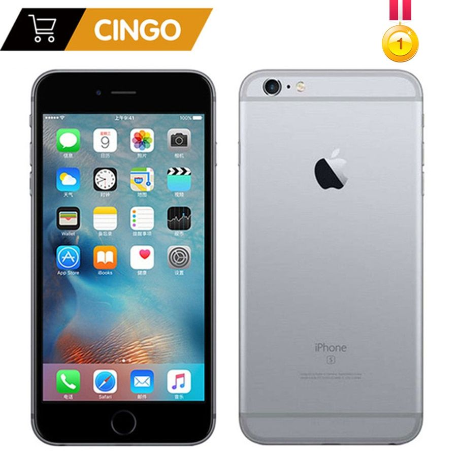 Unlocked Apple iPhone 6S Plus 2GB RAM 16/64/128GB ROM 4.7