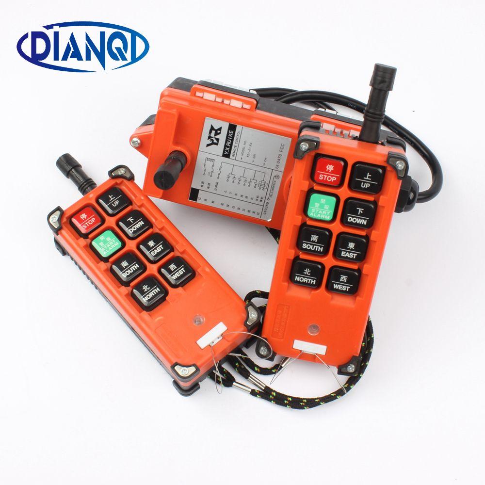 220V 380V 110V 12V 24V Industrial remote controller switches Hoist Crane Control Lift Crane 2 transmitter + 1 receiver F21-E1B