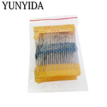 1 Pack 300 Pcs 10-1 M Ohm 1/4 w Résistance 1% Metal Film Resistor Kit Assortiment ensemble 30Kinds * 10 pcs = 300 PCS Livraison Gratuite