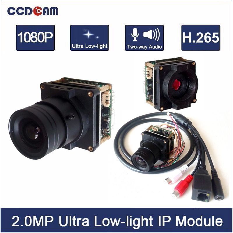 CCDCAM 2MP H.265 Star Light Camera 1/1.8 inch Sony CMOS IMX185 Sensor 2 Megapixel H.265 IP Camera Module Double Boards