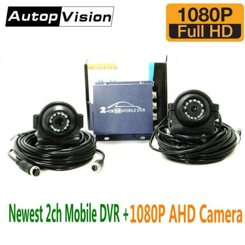 Newest 2CH MINI mobile dvr+1080P AHD Cameras mini vehicle DVR support 128GB/CVBS/AHD 5.0MP 2 Channel SD DVR with remote control