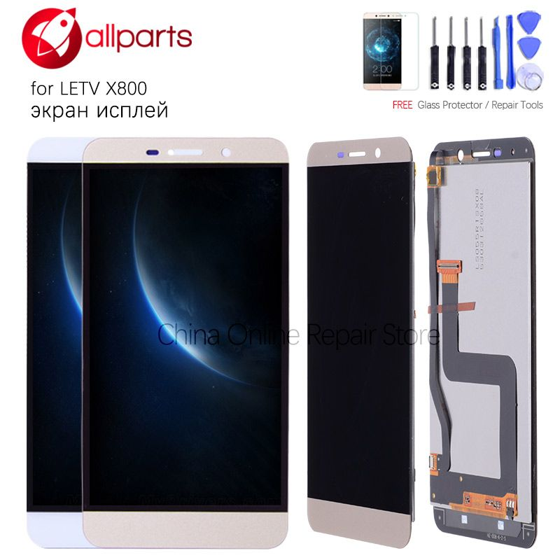 No Dead Pixel ORIGINAL HD IPS Display For LeTV LeEco Le 1 Pro X800 LCD Touch Screen letv lcd x800 Replacement Gold White