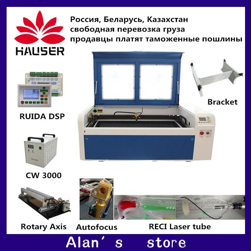 Free shipping 100W DPS 1060 CO2 laser engraving machine USB auto focus laser cutting machine DSP system engraving machine cooler