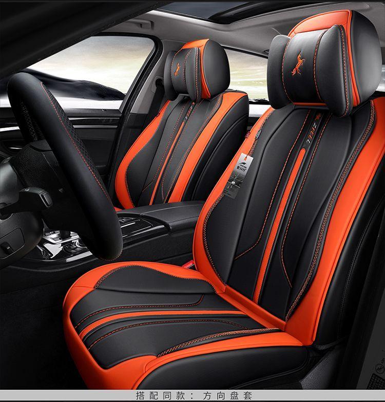 ZU IHREM GESCHMACK auto zubehör universal leder auto sitz kissen spezielle für LAND ROVER Range Rover sport LAND-ROVER evoque