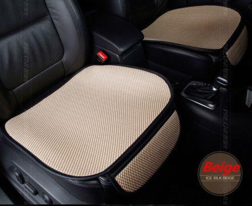Автокресло Обложка Pad Подушки авто кресло автоматической защиты Коврики автомобиля дышащий pad
