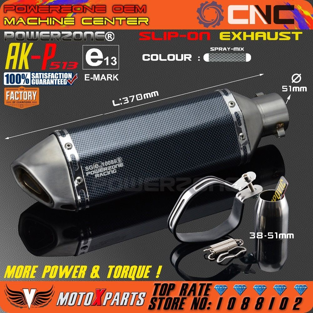 Modified Motorcycle AK-P513 Exhaust Pipe Universal Muffler For CB CRB YZF TTR KTM EXC SXF R6 ZX-6R ZX-10R GSXR Scooter ATV
