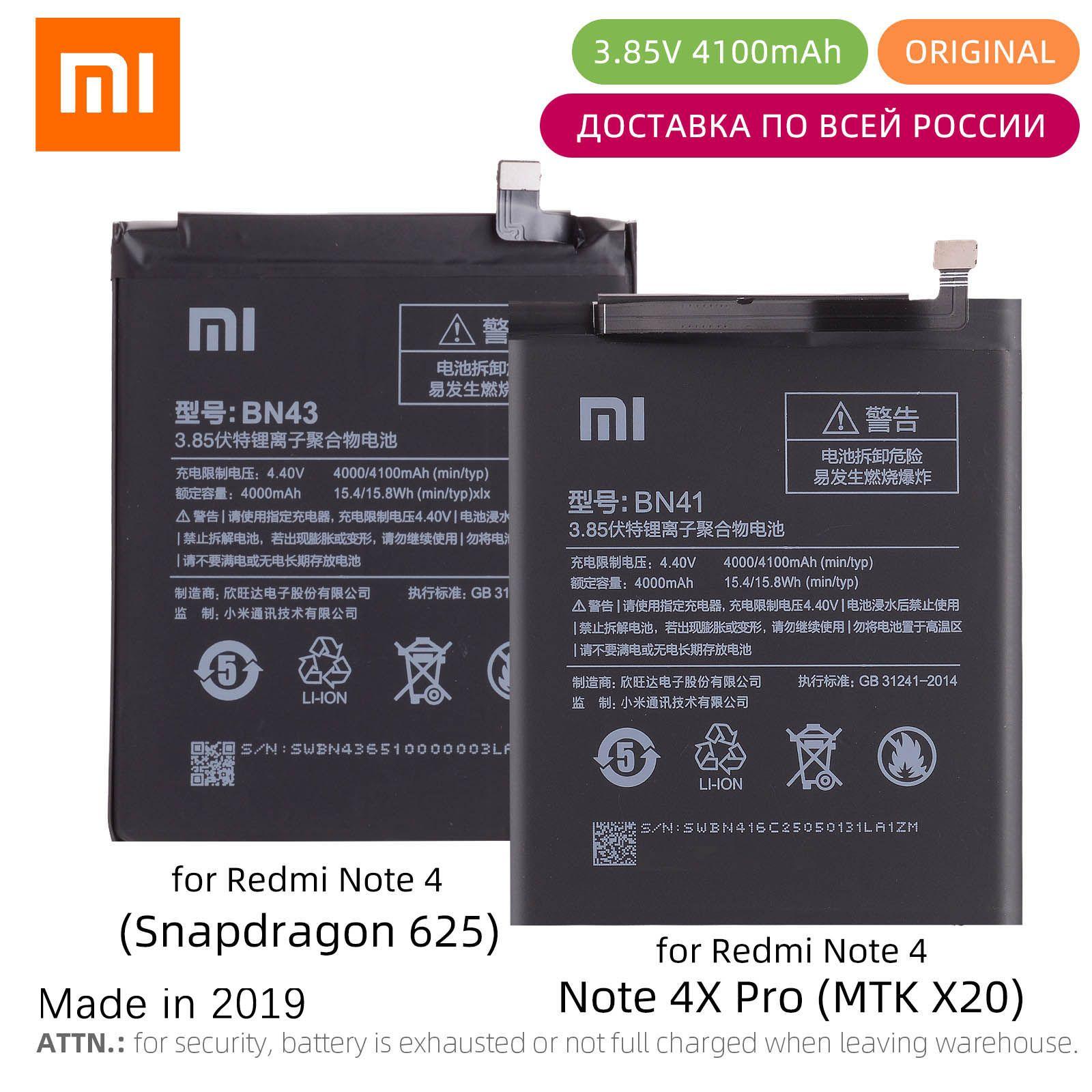 Original Pour Xiaomi Redmi Note 4 Batterie 4100mAh BN43 Remplacement pour Xiaomi Redmi Note 4X Batterie Xiaomi Redmi Note 4X Pro BN41