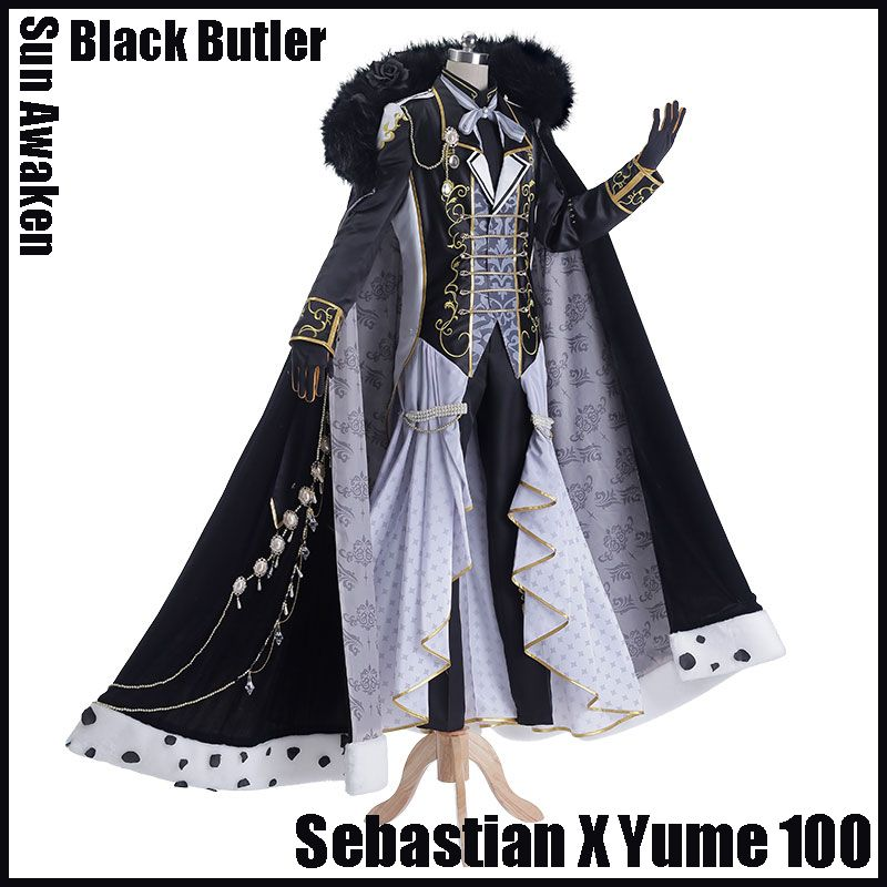 [Stock]New 2017 Anime Black Butler Combine with Yume 100 Sebastian Sun Awaken Book of the Atlantic Cosplay costume High quality