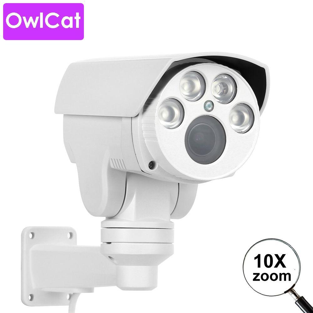 Caméra IP à balle extérieure OwlCat XMEYE 4x 10x Zoom optique Tour Auto croisière HD 5MP PTZ Autofocus Varifocal IR mouvement Onvif APP