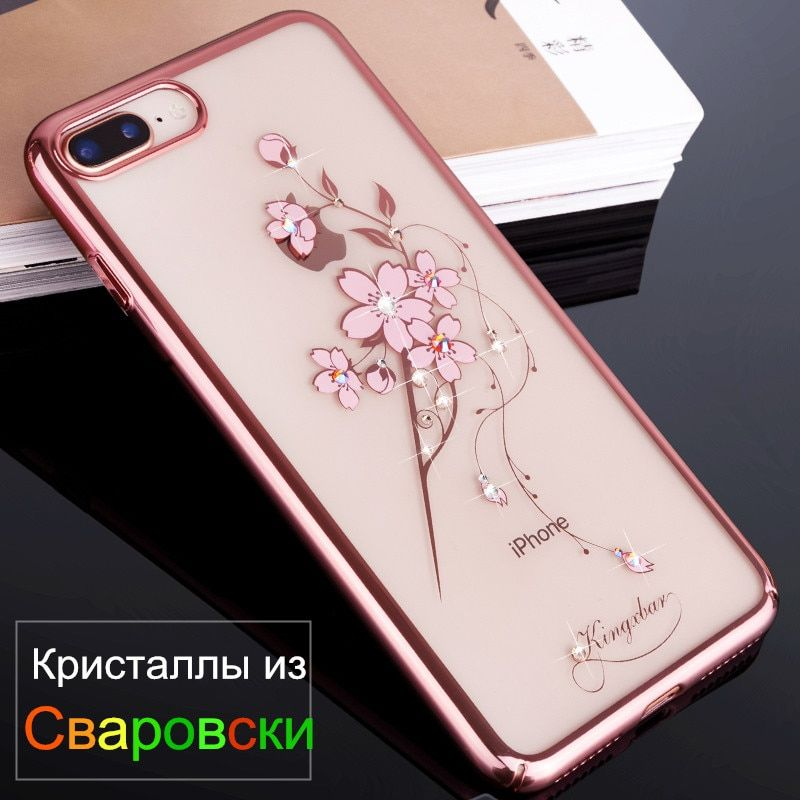 KINGXBAR for iPhone X 7 8 Plus Case Crystals from Swarovski Diamond Luxury Rhinestone Floral Flower Case for iPhone 8 Plus Cover