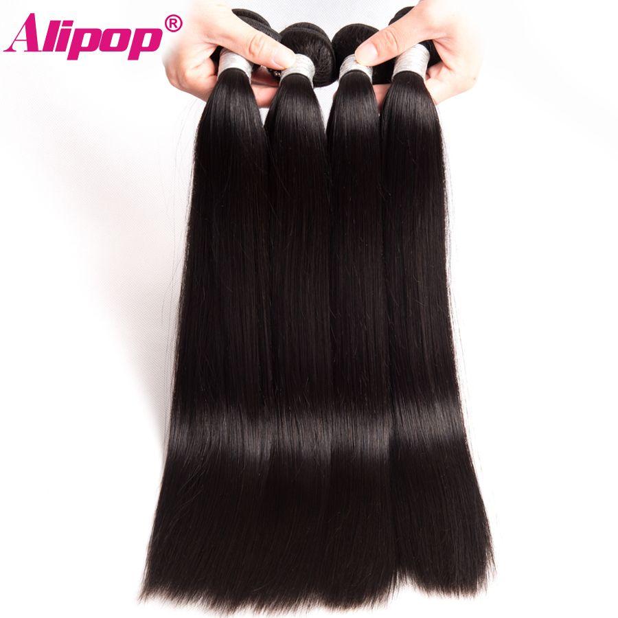 Brésilien cheveux raides armure paquets Remy cheveux humains droite 1 3 4 paquets 8-28 pouces prix de gros Extension de cheveux ALIPOP