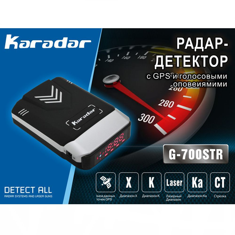 New car radar-detectors with gps database update v7 Russian voice alert Karadar anti laser radar detector LED display