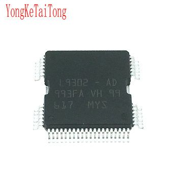 10 PCS/LOT L9302-ANNONCE L9302AD L9302 LQFP64