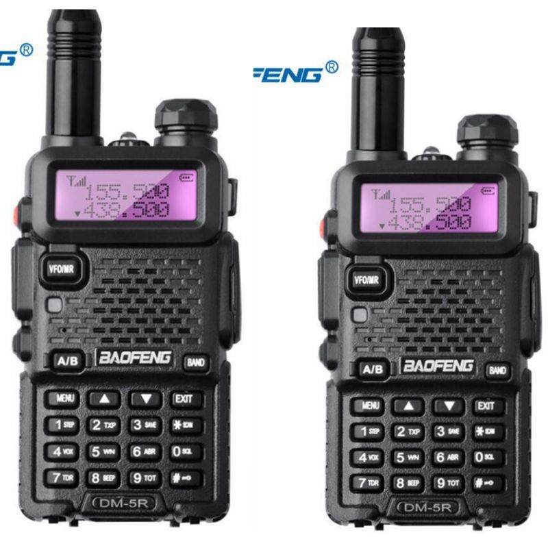 2pcs Baofeng DM-5R DMR walkie talkie VHF UHF 136-174MHZ/400-480MHZ Portable Walkie Talkie strong battery 2000mAh update of UV5R