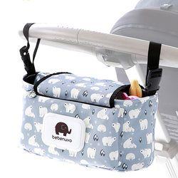 Cochecito de bebé Universal taza organizador del cochecito de bebé carro cochecito de bebé taza cochecito accesorios Kidwagon