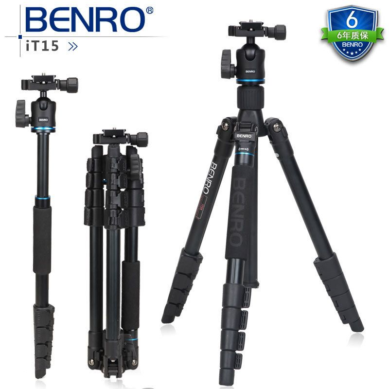FREE SHIPPING BENRO IT15 Professional Multifunction Aluminum Alloy Portable Tripod Monopod for DSLR Camera Camcorder wholesale
