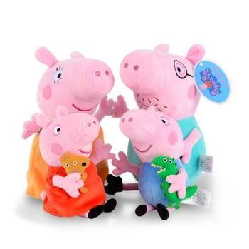 Véritable Peppa Pig 19 CM COCHON rose En Peluche anime Toyshot vente Doux En Peluche Animal de bande dessinée Cadeau de Poupée Pour Enfants