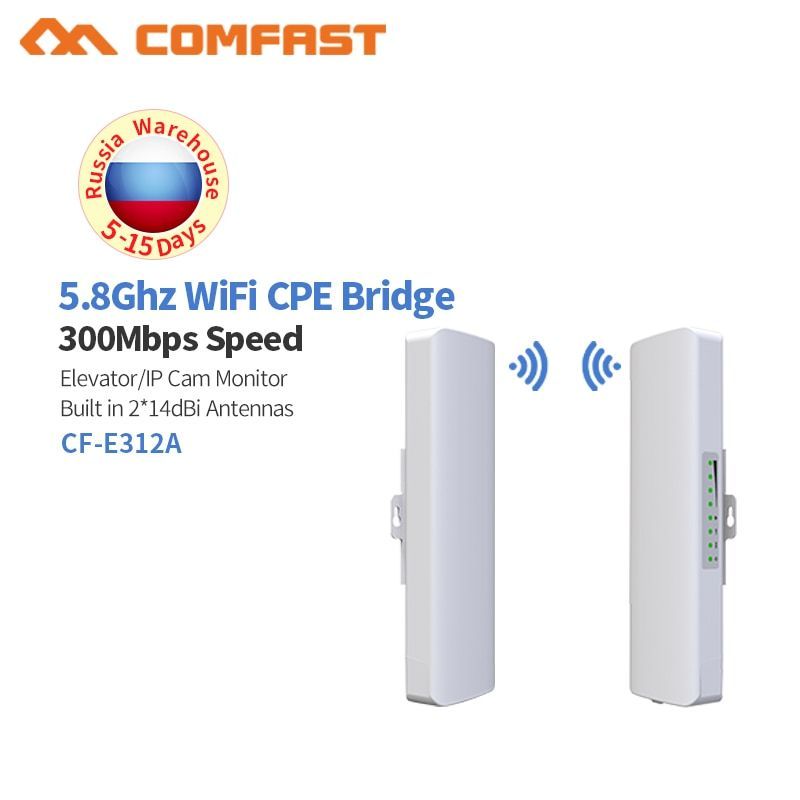 300Mbps High Power Outdoor CPE Router 2KM 5.8Ghz WiFi Bridge Access Point AP Router Wifi Repeater Amplifier Extender WDS Antenna