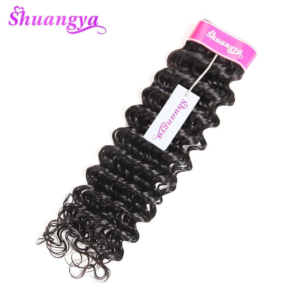 Armure brésilienne de cheveux de vague profonde empaquette 1/3 ou 4 prolongements de cheveux 8