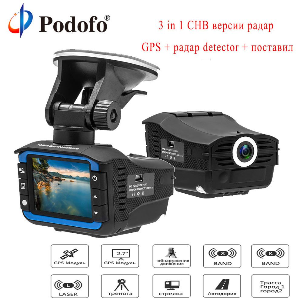 Podofo Russian 3 in 1 Driving Recorder Cloud Electronic Dog Dash Cam Night Vision Radar Detector G-sensor Car Video Recorder