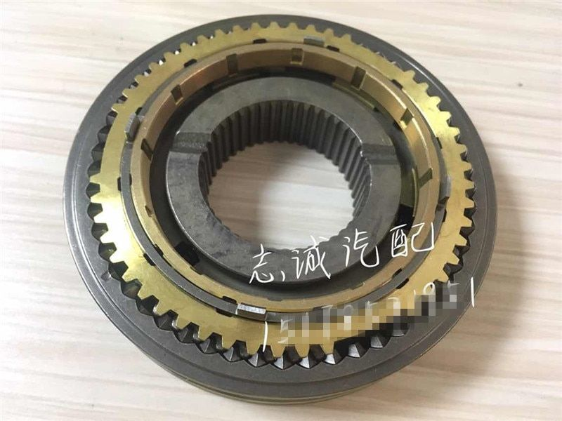 QR523 gearbox 1ST 2ND gear synchronizer for chery 481 engine synchronizer ring for chery tiggo eastar