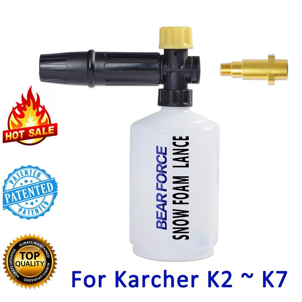 Lance en mousse de neige/canon à pistolet mousseur/générateur de mousse/buse en mousse/pulvérisateur de savon de lavage de voiture pour nettoyeur haute pression Karcher série K