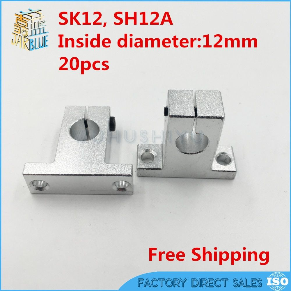 20pcs linear rail shaft 12mm support Bracket SK12 SH12A for linear supported round rails cnc parts
