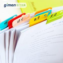 1 caja decorativo colorido escritura foto clips de papel accesorios de oficina suministros de escuela Papelería para niños estudiantes niños