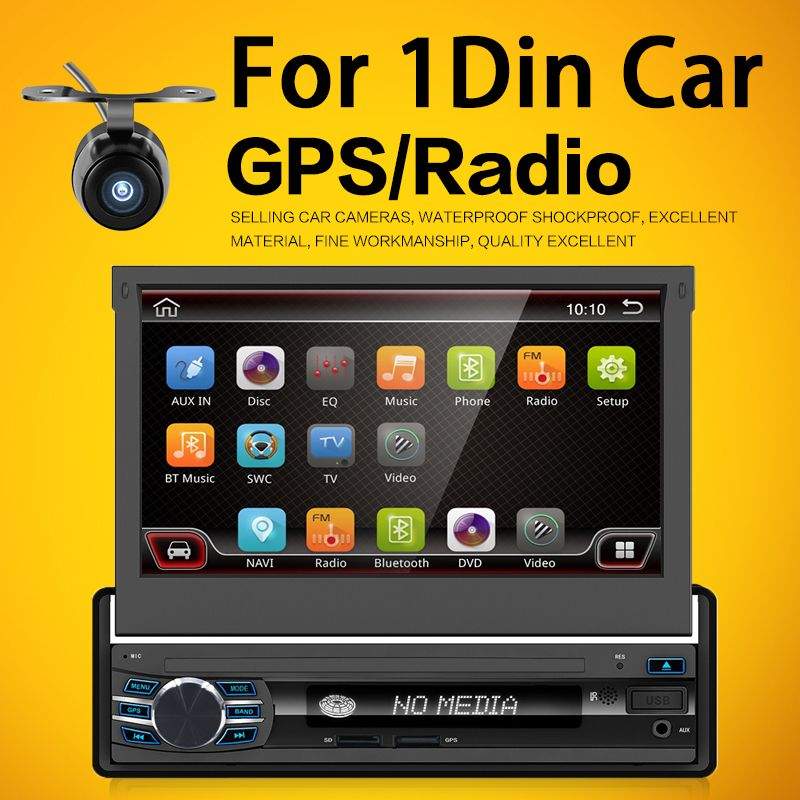 1 din auto Stereo audio Car Radio Bluetooth 7 inch Touch Screen player android 6.0 In-dash retractable screen