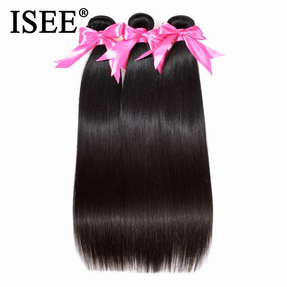 Extensions de cheveux droites brésiliennes ISEE 100% paquets d'armure de cheveux Remy couleur de la Nature 3 paquets de cheveux humains couleur de la Nature