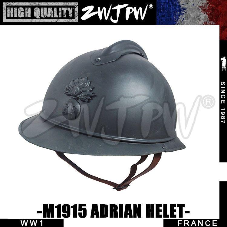 WWI Französisch 1915 M15 Infanterie Adrian Helm Shell & Abzeichen FR/107107-2