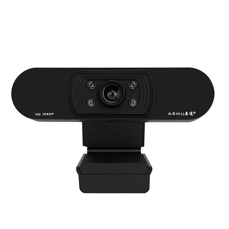 Webcam 1080 P, HDWeb Kamera mit Eingebautem HD Mikrofon 1920x1080 p USB Plug & Play Web Cam, Widescreen Video