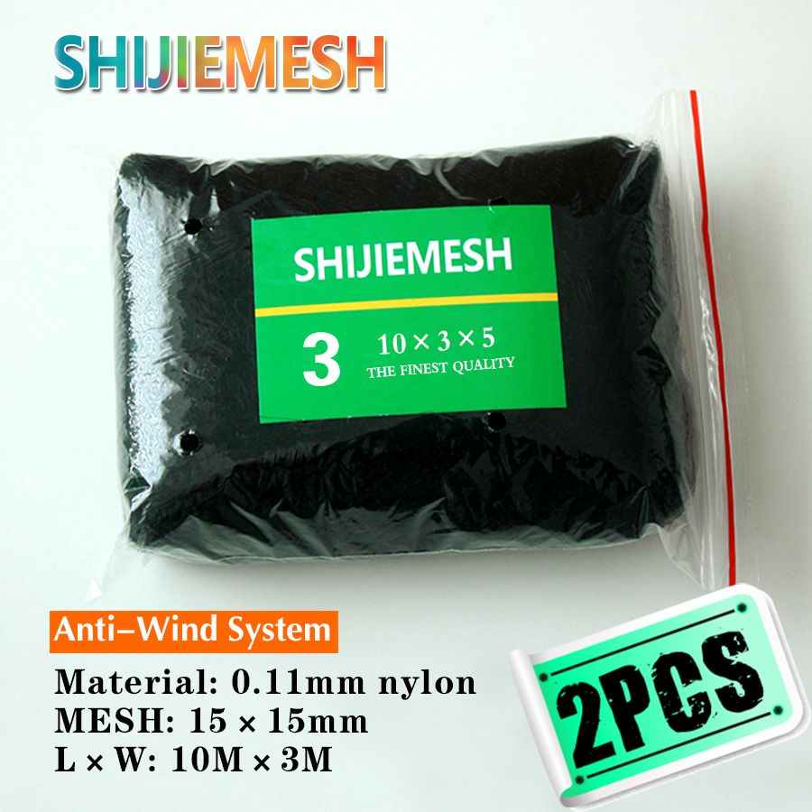 Haute qualité profonde énormes poches 10 M x 3 M 15mm trou verger jardin Anti oiseau Net Nylon monofilament 0.11mm noué brouillard Net 2 pièces