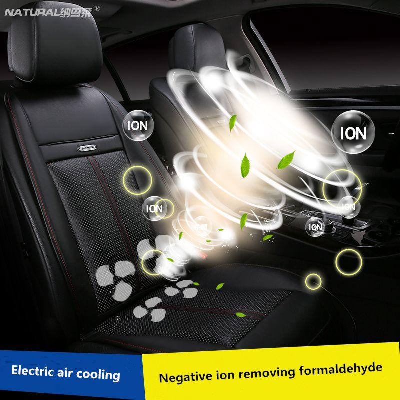 Nouveau coussin de voiture quatre saisons universel trois en un réfrigération chauffage massage multifonctionnel intelligent coussin d'air