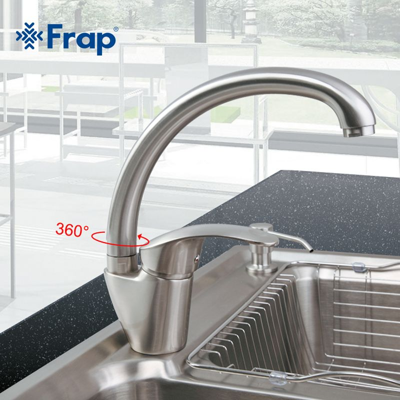 Frap Hot Sale Wholesale And Retail Promotion Brushed Nickel Kitchen Faucet Sink Mixer Tap Swivel Spout Two colors F4121&F4121-5