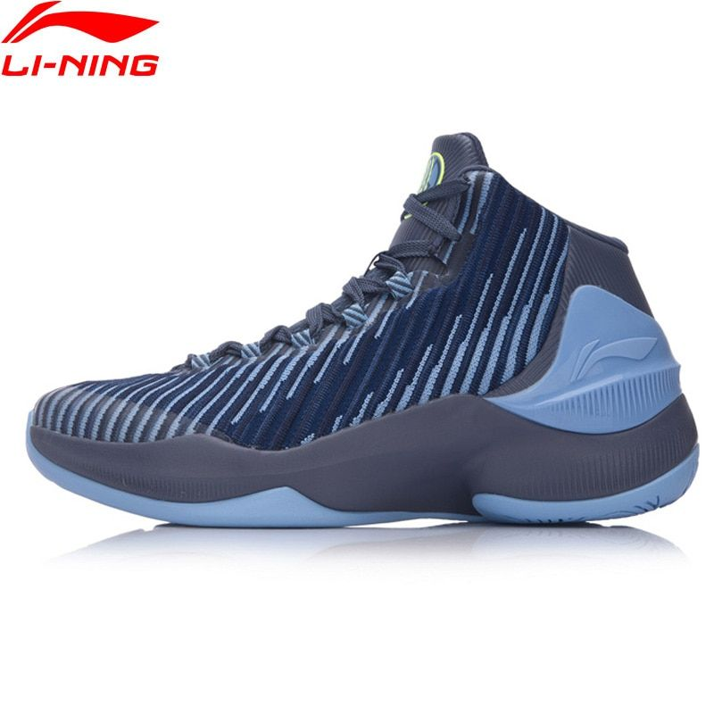 Li-Ning Men SPEED IV 2017 Basketball Shoes Cushion LiNing Sport Shoes Sneakers ABAM053 XYL119