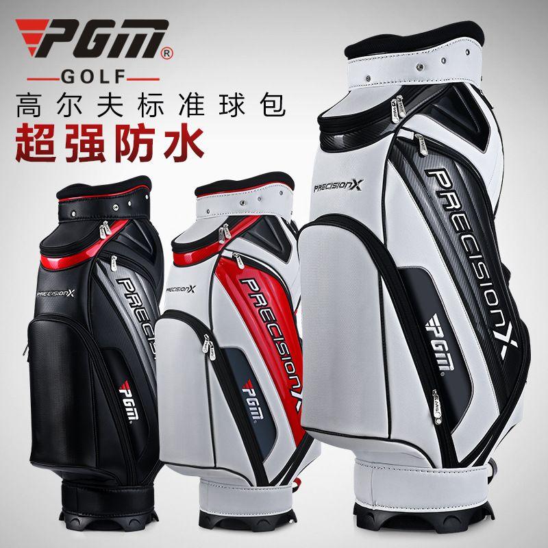 Ball Bag Custom Waterproof Ball Bag PGM Golf Standard Ball Bag Golf Bag Men A4772