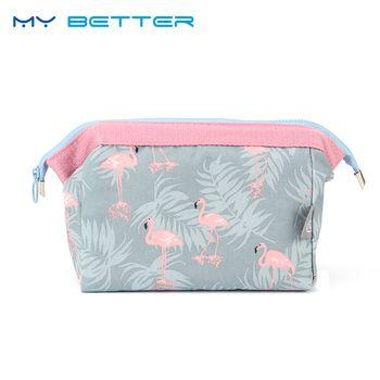 Fashion Women Portable Multifunction Waterproof Travel Zipper Cosmetic Bag Makeup Case Makeup Wash Pouch Toiletry Bag Neceser