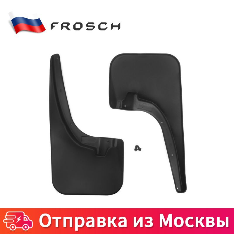 Schlamm Flaps Splash Guards vorne Auto Schlamm Flaps splash kotflügel guards Für NISSAN Pathfinder 2010 2011 2012 2013 2014 (standard)