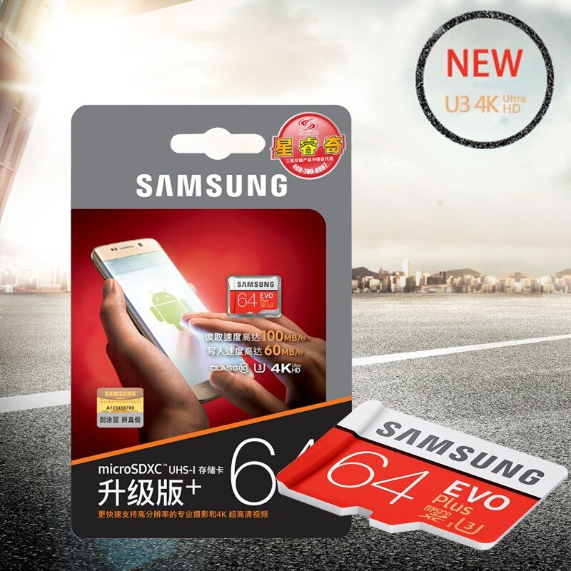 Samsung D'origine Carte Mémoire 16 gb/32g/SDHC 64 gb/128 gb/256 gb/ SDXC 80 mb/s MicroSD Class10 Micro SD/TF C10 Flash Cartes
