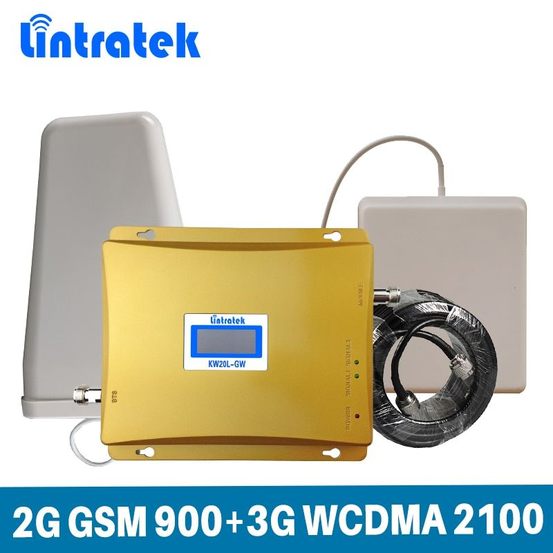 Lintratek GSM 900 3G Dual Band Cellular Signal Booster 2G GSM 900/ 3G WCDMA UMTS 2100 MHz Mobile Signal Repeater Amplifier Set