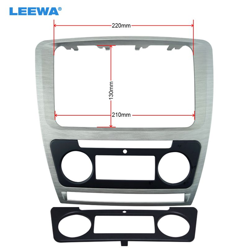 LEEWA Brushed Silver reticulate pattern Car Refitting frame,Dash Kit,DVD Fascia,Audio frame For Skoda Octavia(10~2013) Auto A/C