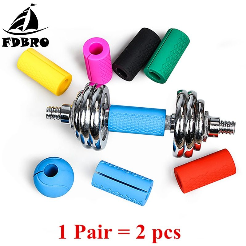 FDBRO 1 Pair Barbell Grips Dumbbell Kettlebell Fat Grip Thick Bar Handles Pull Up Weightlifting Support Anti-Slip Protect Pad